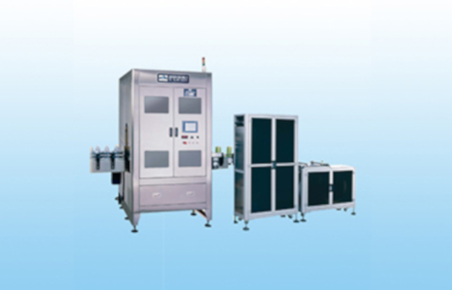 Shrink-Sleeve-Body-Labelling-Machines